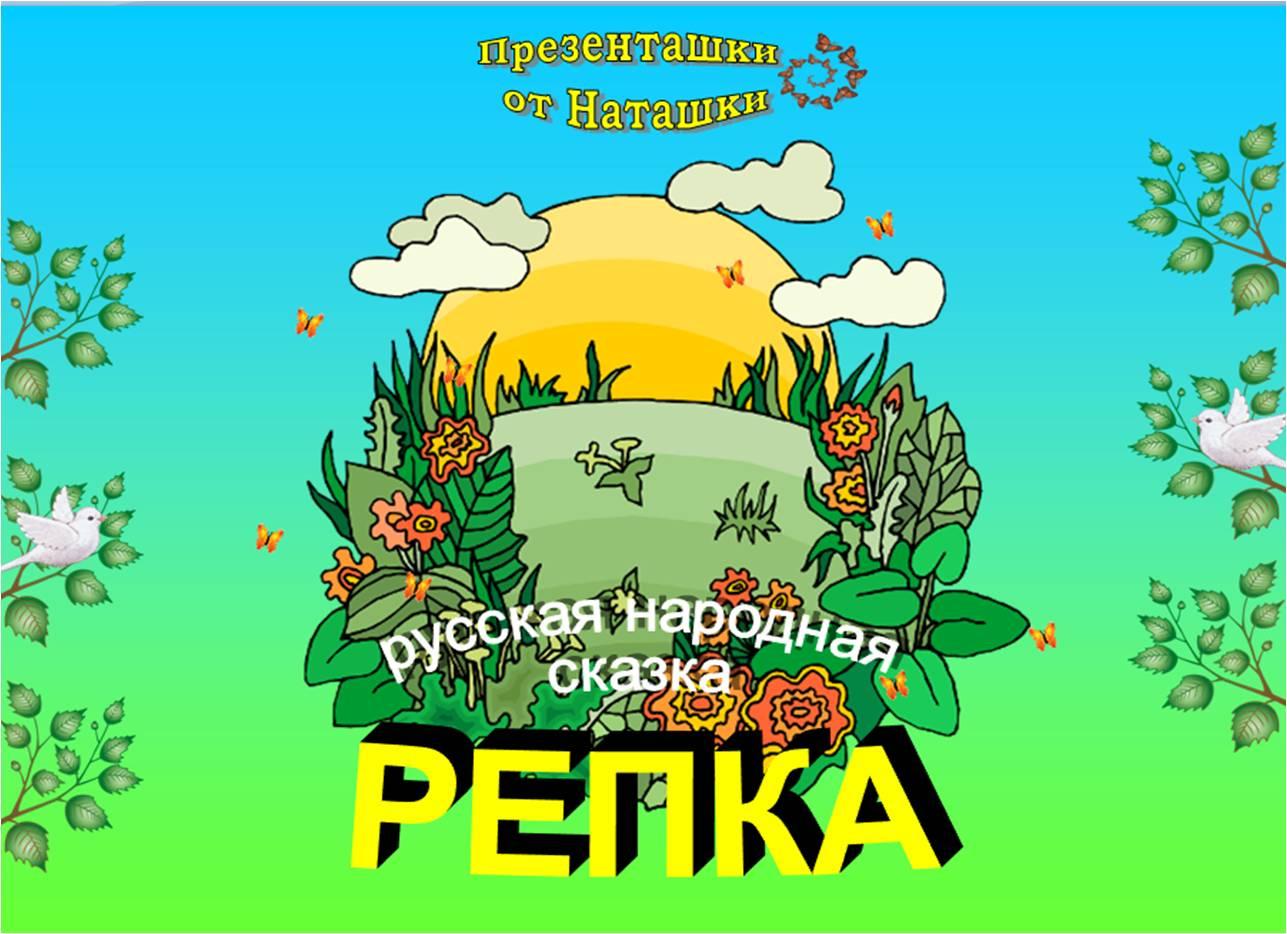 Эротические сказки на казахском языке 5 фотография