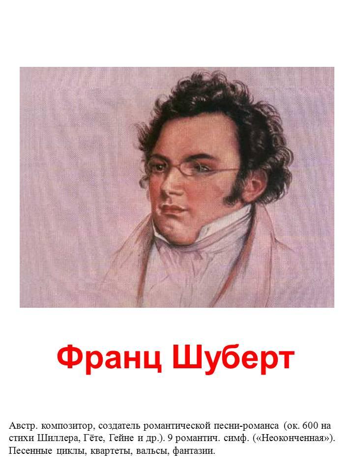 Генріх Гейне Із Книги Пісень