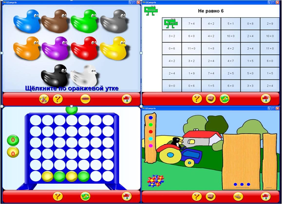 Развивающие игры для детей от 2 года до 3 лет своими руками
