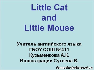 презентация Little Cat Mouse