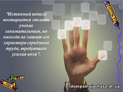 презентация считаем на пальцах