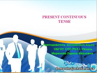 PPT  Tenses Past Simple ampamp Present Perfect