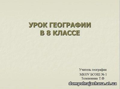 презентация состав населения России