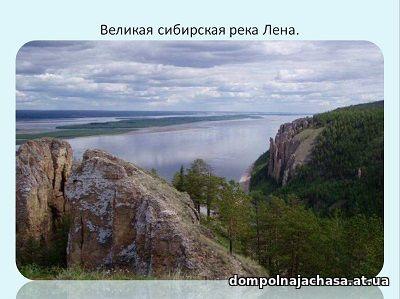 презентация воды Евразии