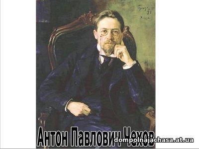 презентация Жизнь Чехова