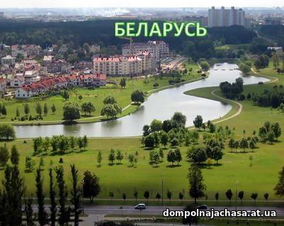 презентация Беларусь